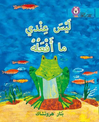 I Have Nothing to Do (Big Cat Arabic) Badger Learning