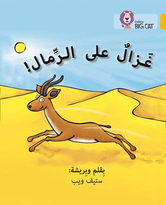 Gazelle on the Sand (Big Cat Arabic) Badger Learning
