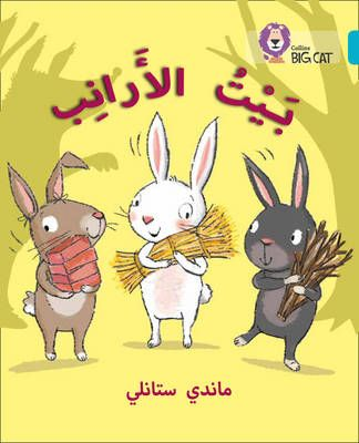 Rabbits' House, The (Big Cat Arabic) Badger Learning