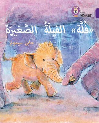 Fulla, the Small Elephant (Big Cat Arabic) Badger Learning