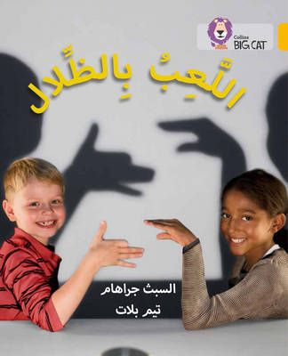 Playing with Shadows (Big Cat Arabic) Badger Learning