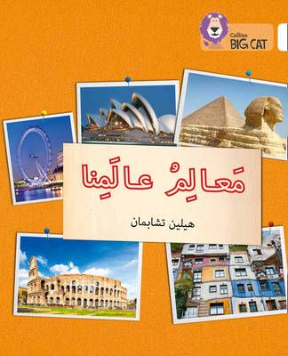 Landmarks of Our World (Big Cat Arabic) Badger Learning